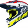 KENNY CASQUE PERFORMANCE ENFANT